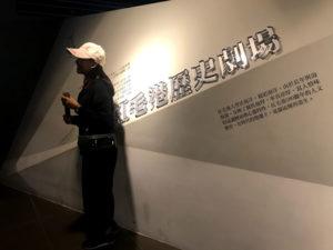 紅毛港展示館