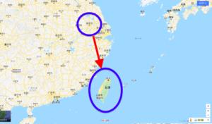 中華民国の首都は南京から台北へ移動した