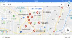 グーグルマップで検索する