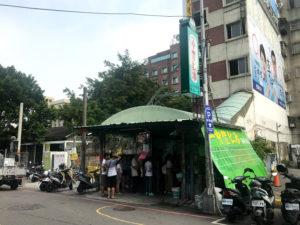 一中豐仁冰の店舗正面