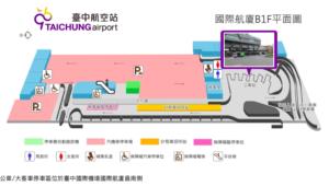 台中空港のバス乗り場の位置