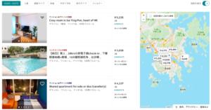 香港airbnbの相場