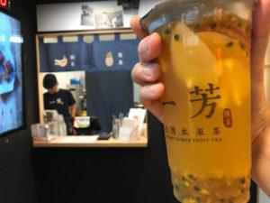 台湾は暑いので、ついついドリンクを買ってしまいがち。しかし中には砂糖がたっぷり入っている。