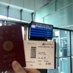 台中空港から台中市内への行き方・アクセス、就航フライト