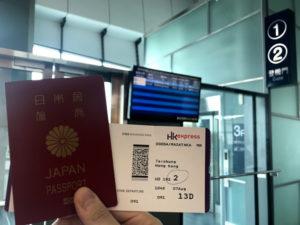 第二ゲートから香港へ飛び立ちます!!!