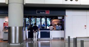 香港国際空港内の両替所「Travelex」