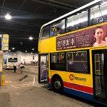 香港国際空港から市内の行き方(アクセス)。バス、MTR、タクシー