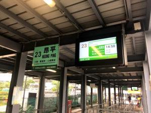 23番バスの乗り場