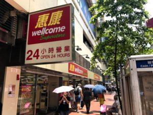 香港庶民派スーパーの「恵康」