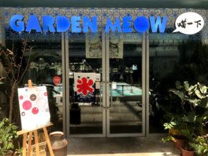 日本風のカフェ