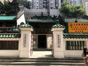 文武廟(Man Mo Temple)