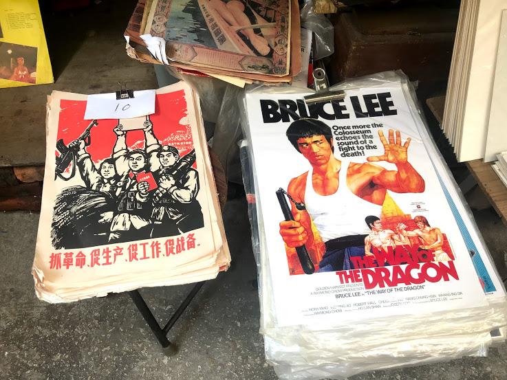 中国共産党のポスターとブルースリー