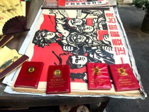 毛沢東語録と台湾解放ポスター