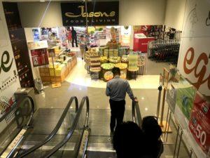 輸入品を多く取り扱う高級スーパーの「Jasons」
