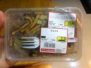 お惣菜(焼きそば)の物価