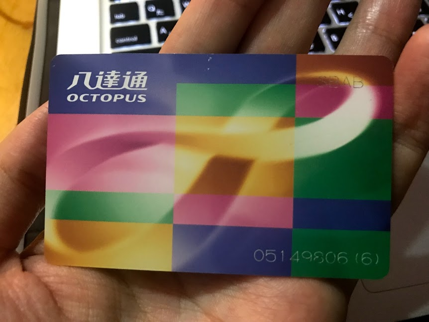 香港オクトパスカードを空港で購入、チャージ、有効期限、払い戻しまとめ
