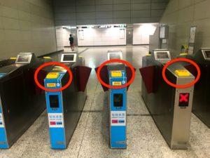 MTRの改札には赤丸の場所に感応部分があります。
