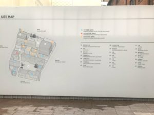 大館内の案内図