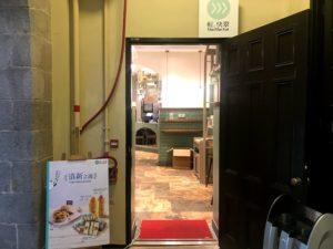 カフェはこんな感じの入口でした!