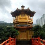 香港の南蓮園池は金閣寺のパクリ?いえ、金閣寺が唐をパクったんです