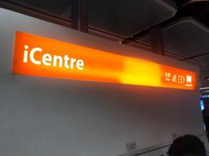iCentreという名の充電スポット