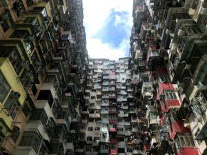 超密集ビル「海山楼」