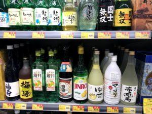 梅酒・韓国酒