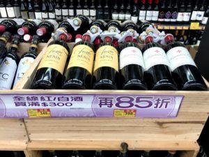 さらにランクの高いワイン