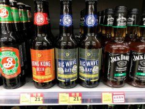香港産のビール