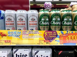 燕京ビール(中国)とチャーンビール(タイ)