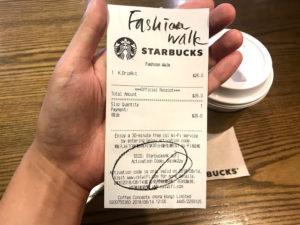 スターバックスの「本日のコーヒー」