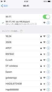 まずは空港のWifiを探す
