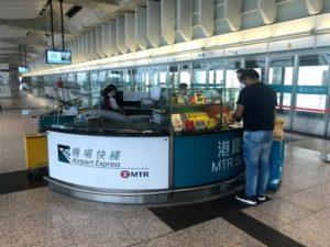 ②空港の「機場快綫(Airport Express)」の窓口