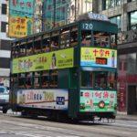 【香港の物価は高い】香港の交通費、食費、宿泊費の比較