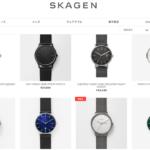 スカーゲンの腕時計を購入。ネット上での評判・評価まとめ。