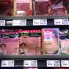 【ドイツの物価】フランクフルトのスーパーで買い物したよ!