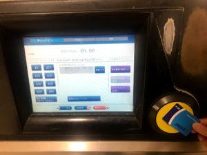払い戻しの手順②:返金したいオイスターカードを券売機にかざす