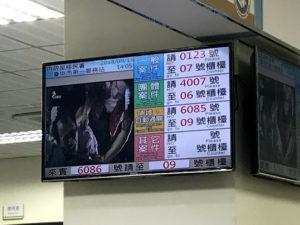 番号は電光掲示板にも表示されている