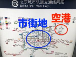 北京の地下鉄マップ