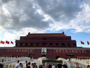 紫禁城(故宮)の入口
