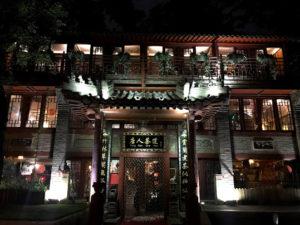 オールドチャイナ風のレストラン