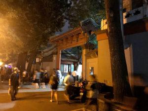 北京の古い町並み「胡同」
