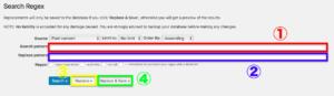 Search Regexの操作画面