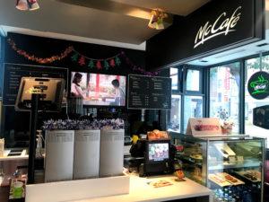 台湾マクドナルド内にはマックカフェもあった