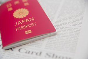 台湾入国に必要なパスポート残存期間(有効期間)と台湾での更新方法
