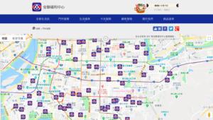 台北市内にある「全聯福利中心」(公式サイトより)