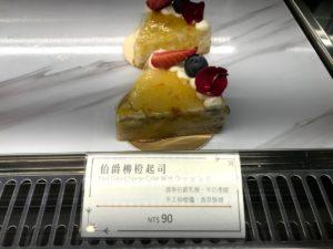 アールグレイチーズケーキ 90元