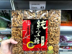 台湾スーパーのオススメお菓子⑤:「沙其馬」