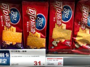 台湾スーパーのお菓子①:「可口奶滋」