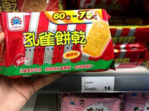 台湾スーパーのオススメお菓子⑥:「孔雀餅乾」
